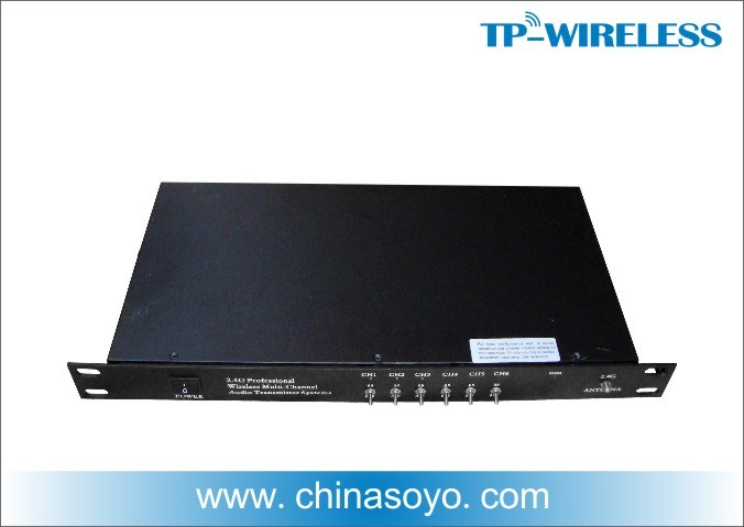 Wireless Conference System\Wireless Meeting System for Church