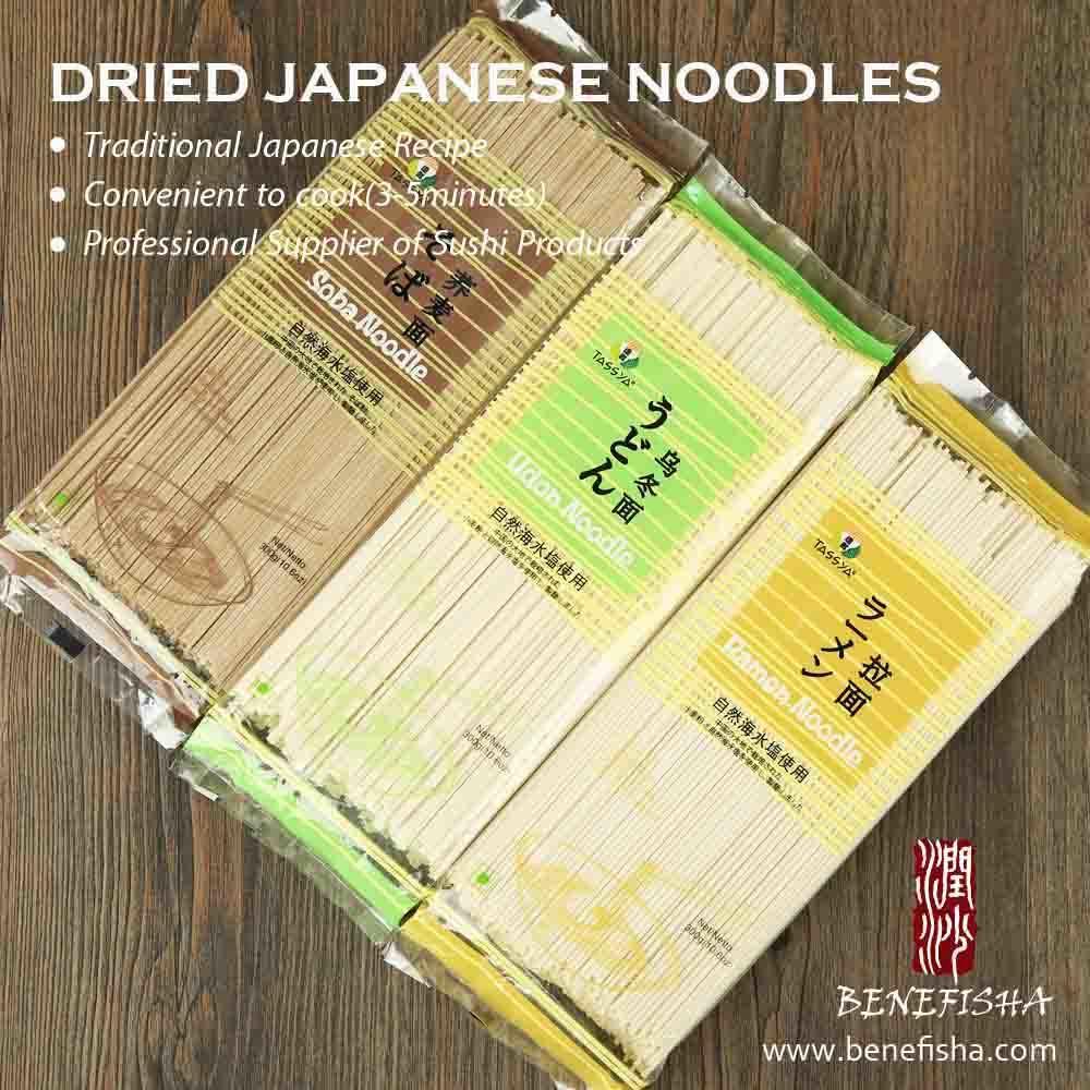 Dried Instant Japanese Noodles (Udon, Ramen, Soba)