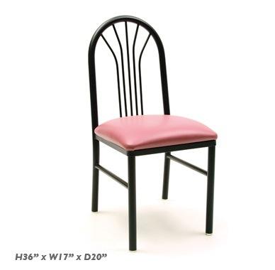 Upholstered Steel Round Tube Frame Chair