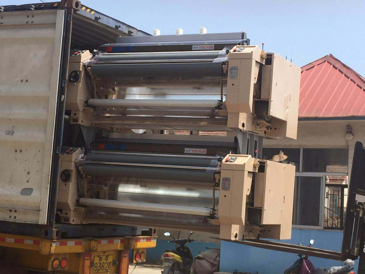 High Speed Heavy Density Water Jet Loom