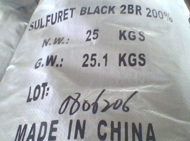 Popular Product, Sulphur Black Br,