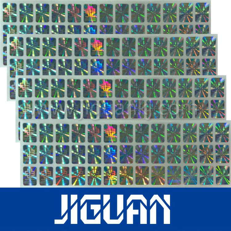 Custom Design Laser Holographic Hologram Sticker Label