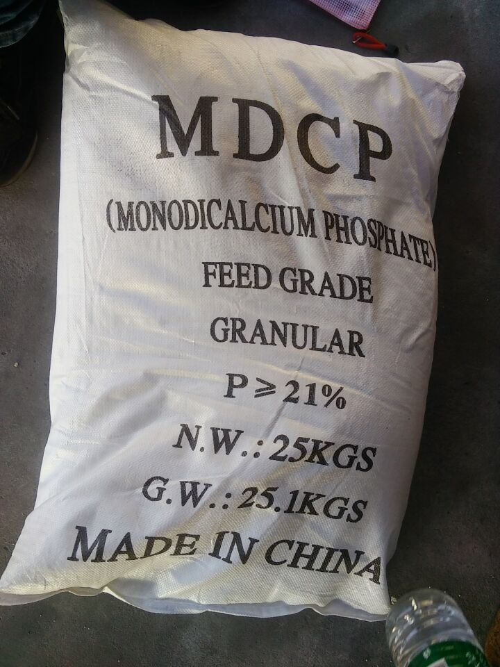 Monocalcium Phosphate/Mcp 21%Min Feed Additives