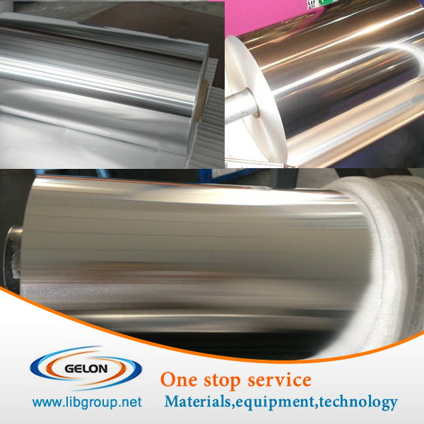 Anodized Aluminium Foil for Lithium Battery Current Collector (AL FOIL)
