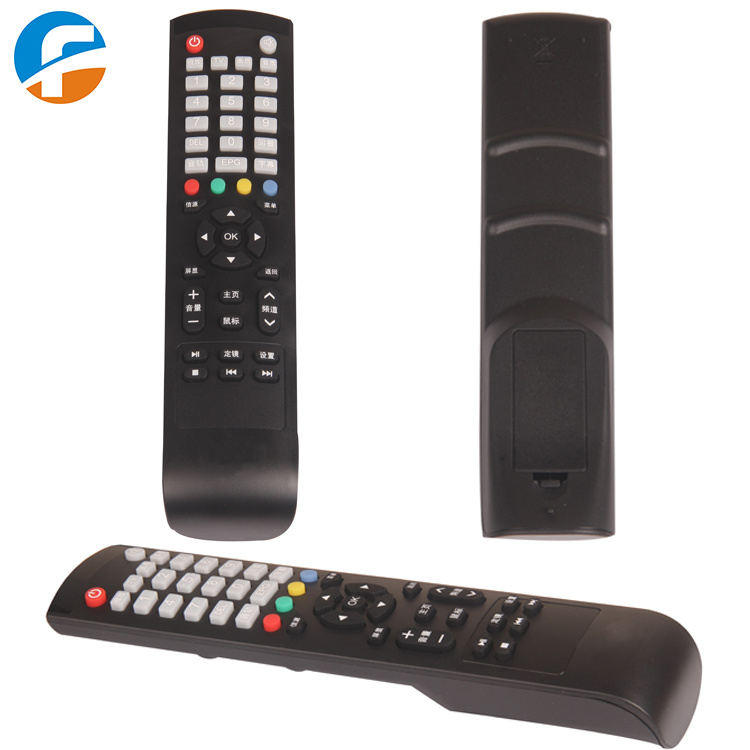 52 Keys TV Remote Control (KT1252)