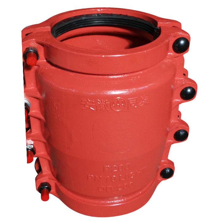 PE, PVC Pipe Repair Clamps P200, Pipe Repair Coupling, Pipe Repair Sleeve, Pipe Leak Repair Clamps, Leaking Pipe Quick Repair