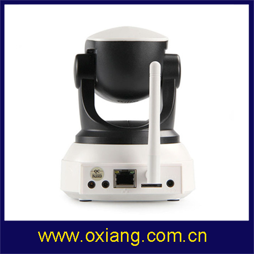 Automatic Remote Control IP Camera DVR