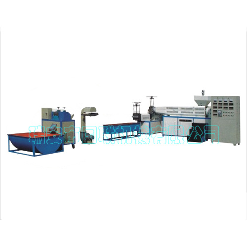 Two Stage Waste Plastic Recycling Machine