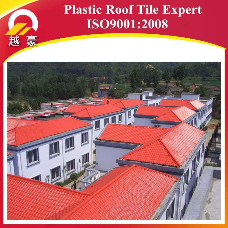 PVC Roofing Tile/Roma Tile/Synthetic Resin Roofing Tile/Chinese Manufaturer