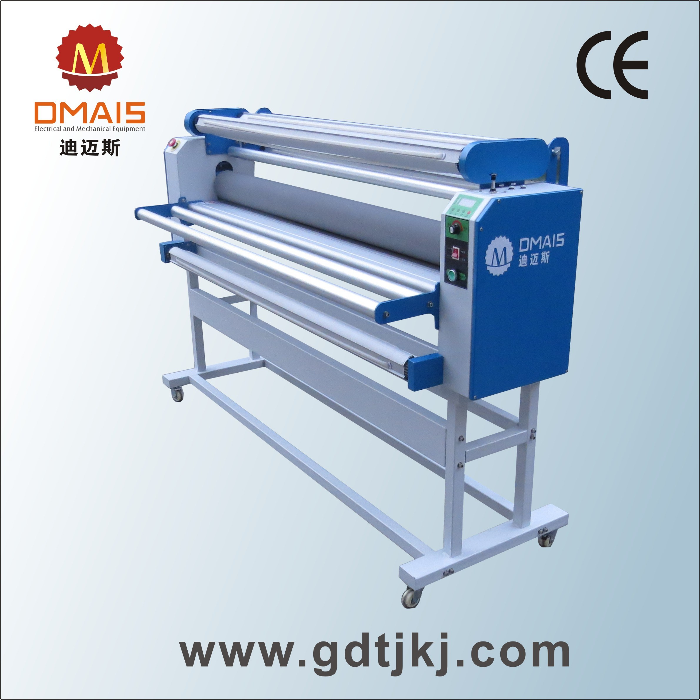 "Dmais 1.6m (63"") Mutli-Function Laminator-Wide Format Laminating Machine"