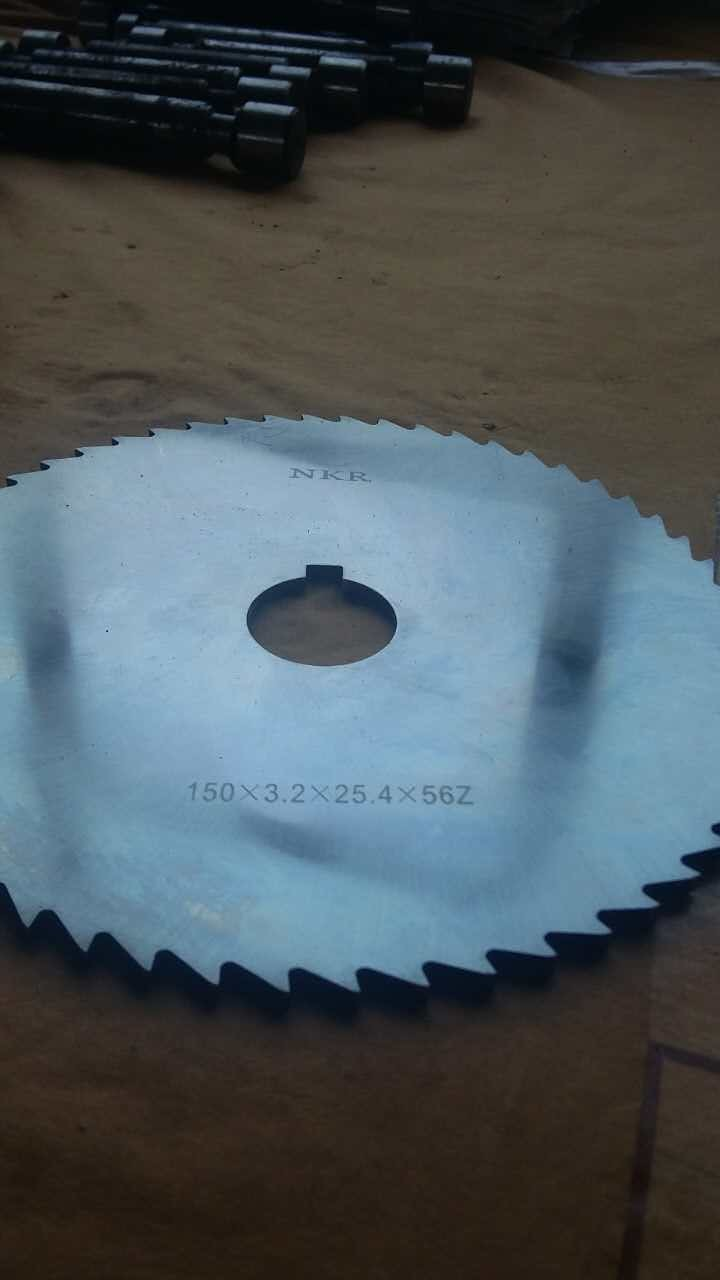 Metal Slitting Saw