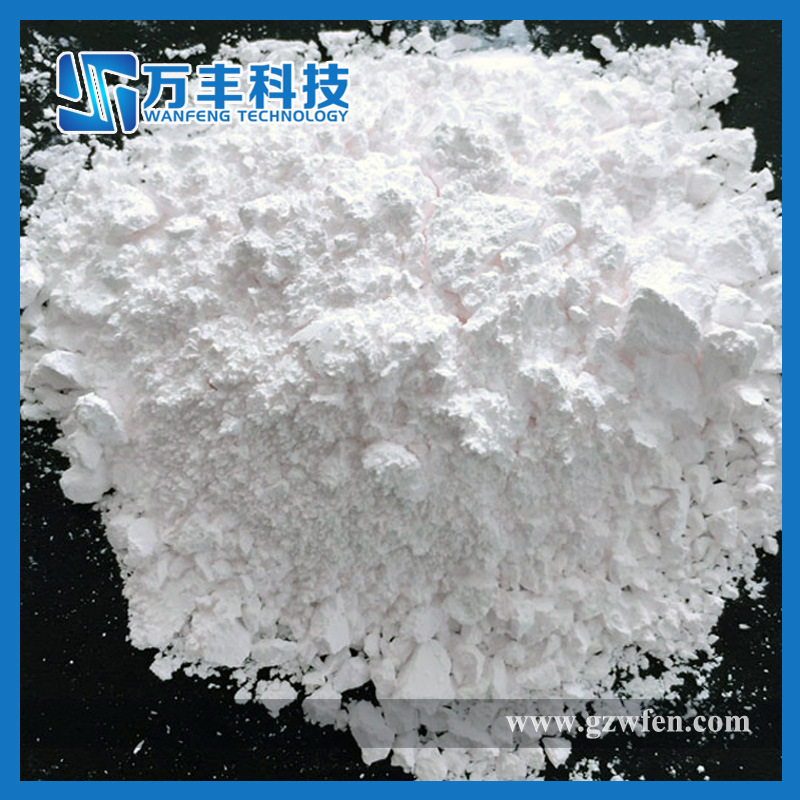 Rare Earth 99.9% Europium Oxide Powder pictures & photos