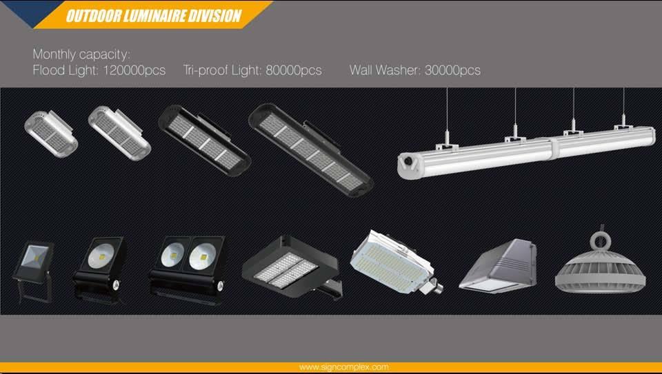 0.6m 1.2m 1.5m Commercial Lighting, Tri-Proof IP65 Waterproof LED Tube Light