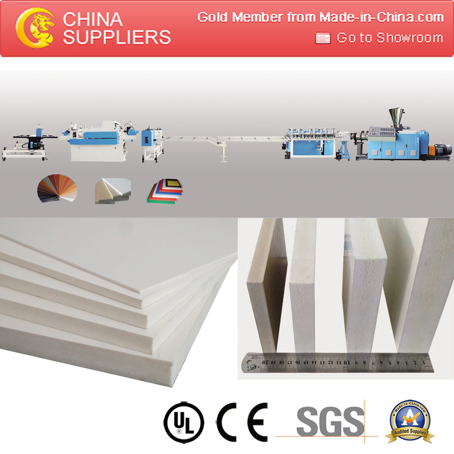 PVC WPC Foam Board Making Machine