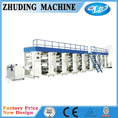 Computer Control Gravure Press Machine for Printing BOPP