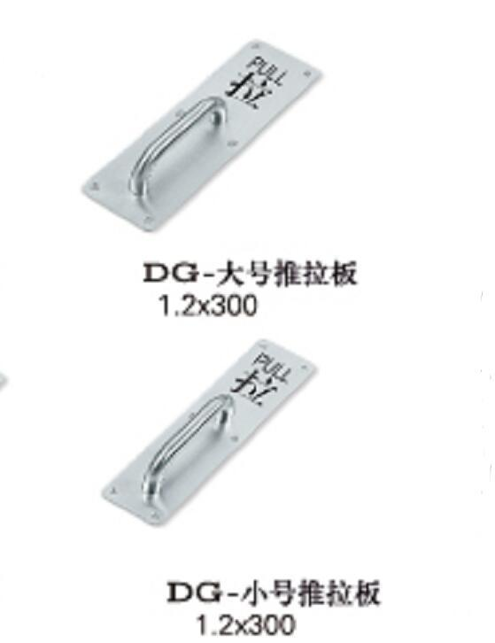 High Quality Stainless Steel Glass Door Handle Pull/Dg-Pull
