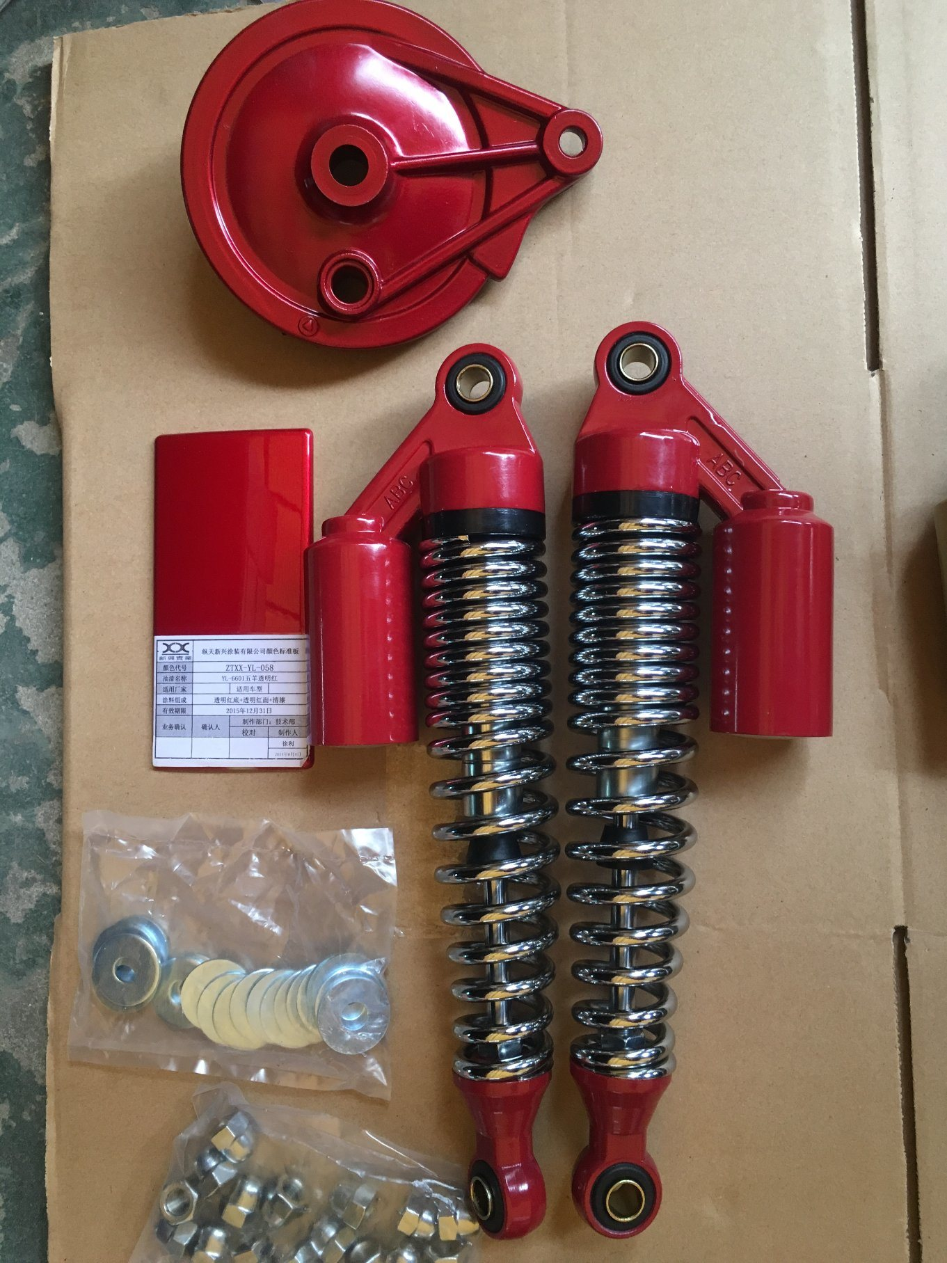 Motorcycle Parts Rear Shock Absorber Universal Type