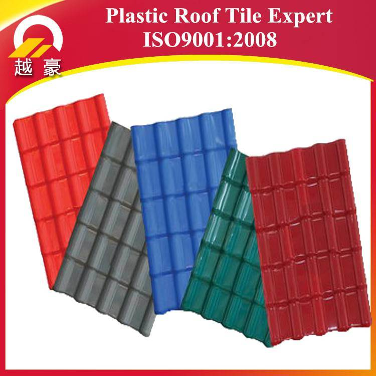 Yuehao Lightweight Roof Building Material Spanish Roof Tiles
