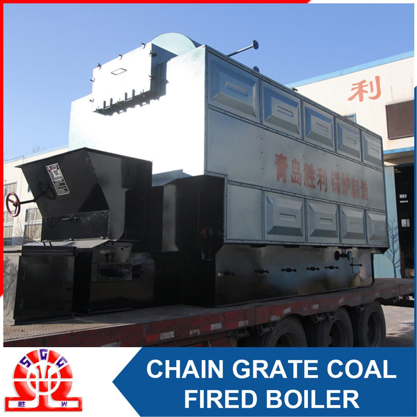 Horizontal Chain Grate Water Tube Coal Fired Boiler Manufacturer