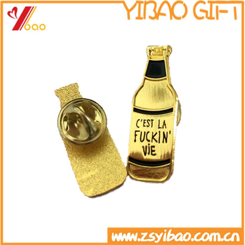 Sea Star-Shaped High Quality Lapel Brooch Pin Badge Pin Gift (YB-HR-55)
