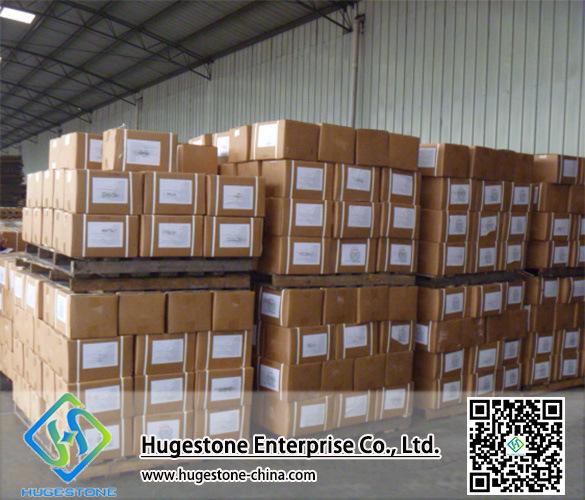 High Quality Food Grade Sodium Propionate (C3H5NaO2) (CAS: 137-40-6)