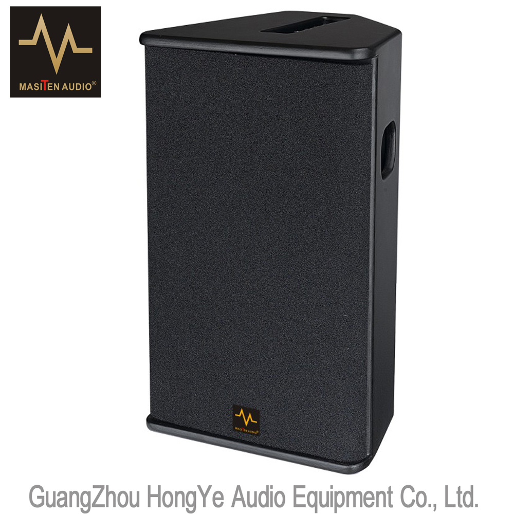 "PS-12 12"" Two Way Passive System Professional Audio Loudspeaker"