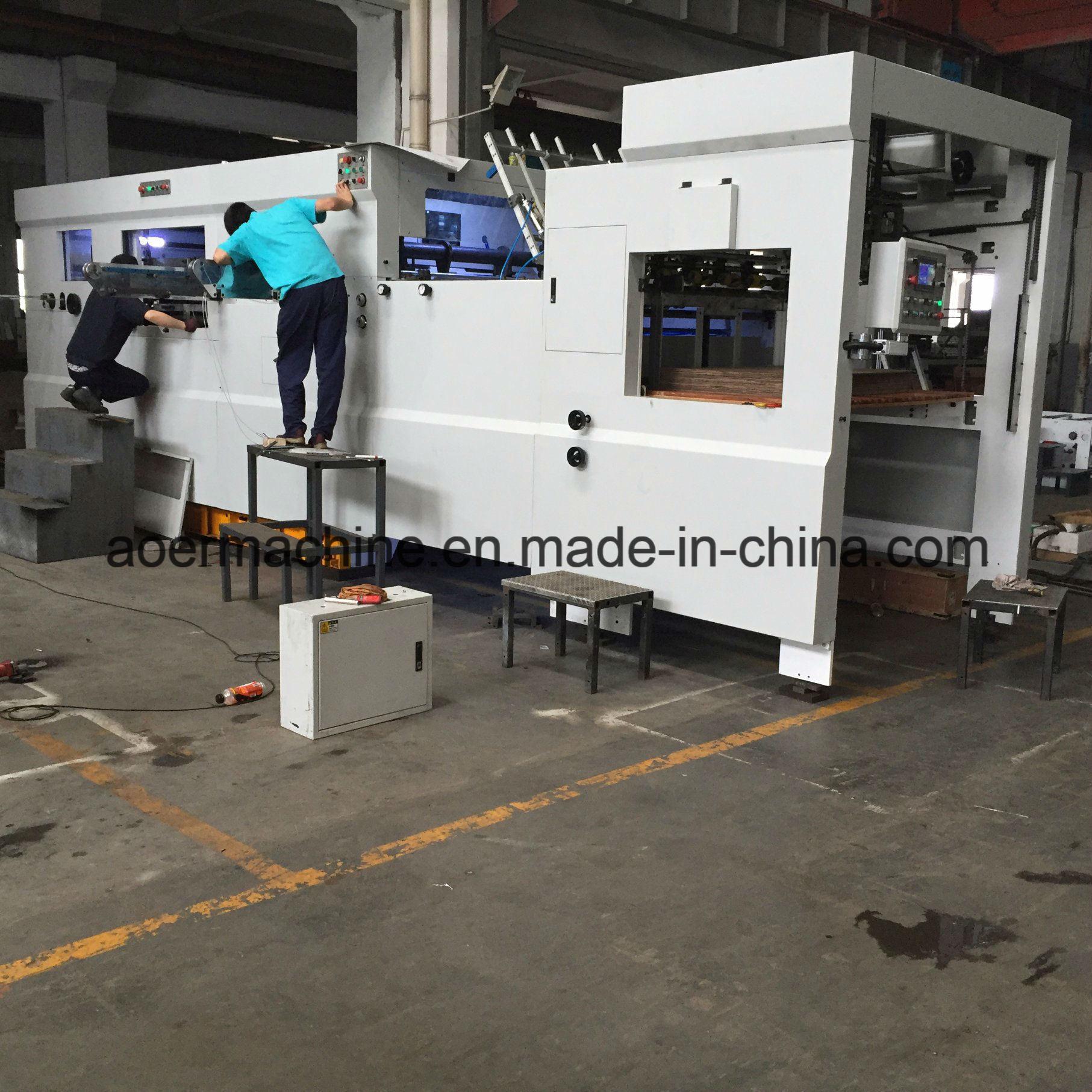 AEM-1500S Manual Automatic Dual Purpose Die Cutting Machine