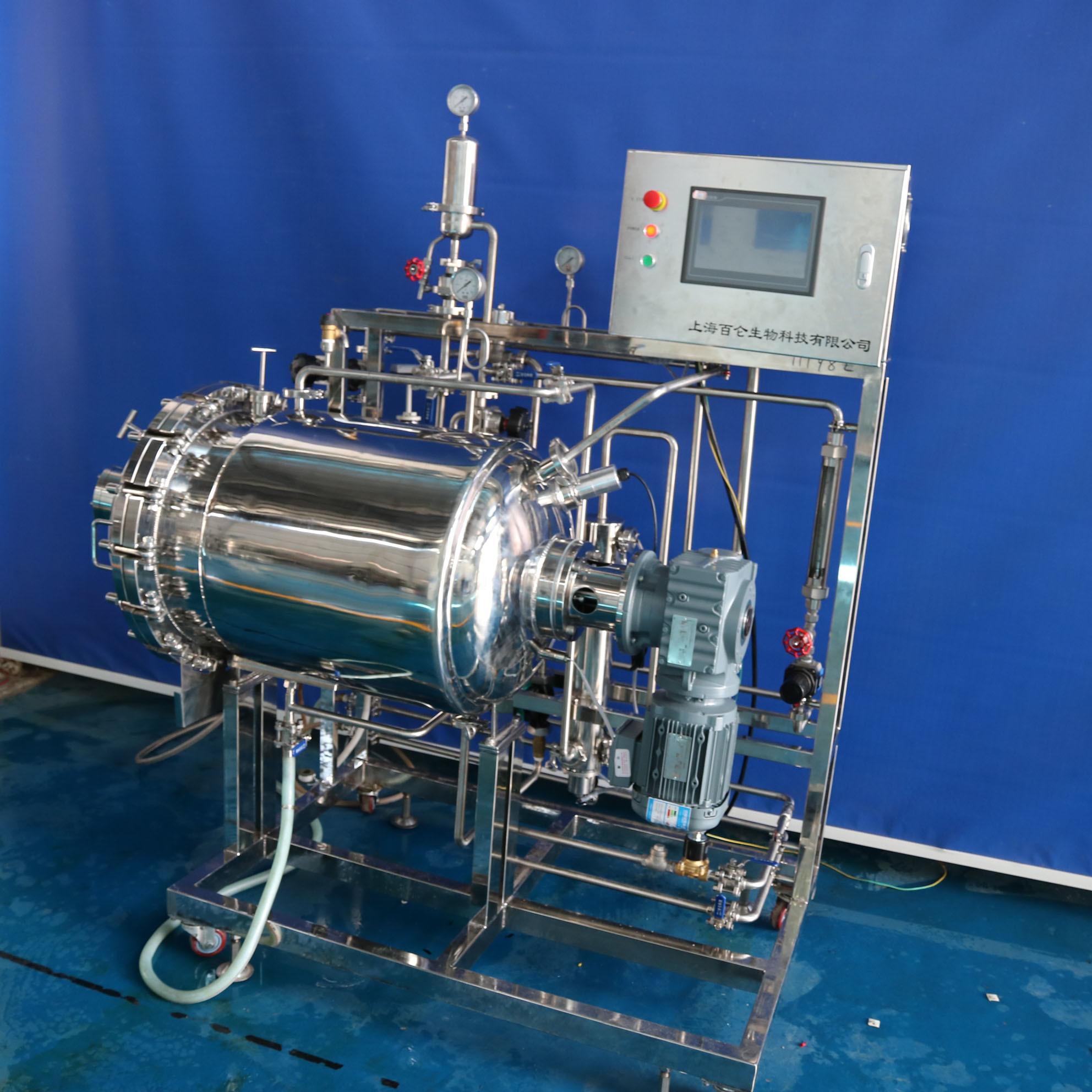 300 Liters Solid Fermenter