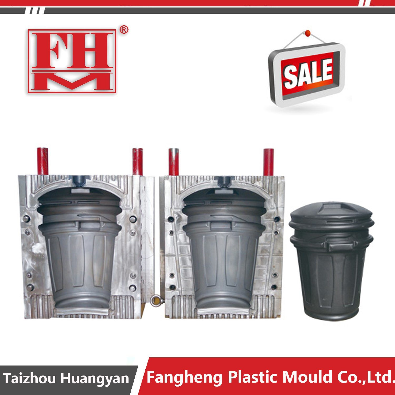 Plastic Blow Dust Bin Trash Can Mould