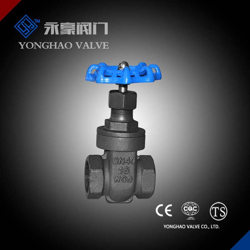Wcb Thread End Gate Valve