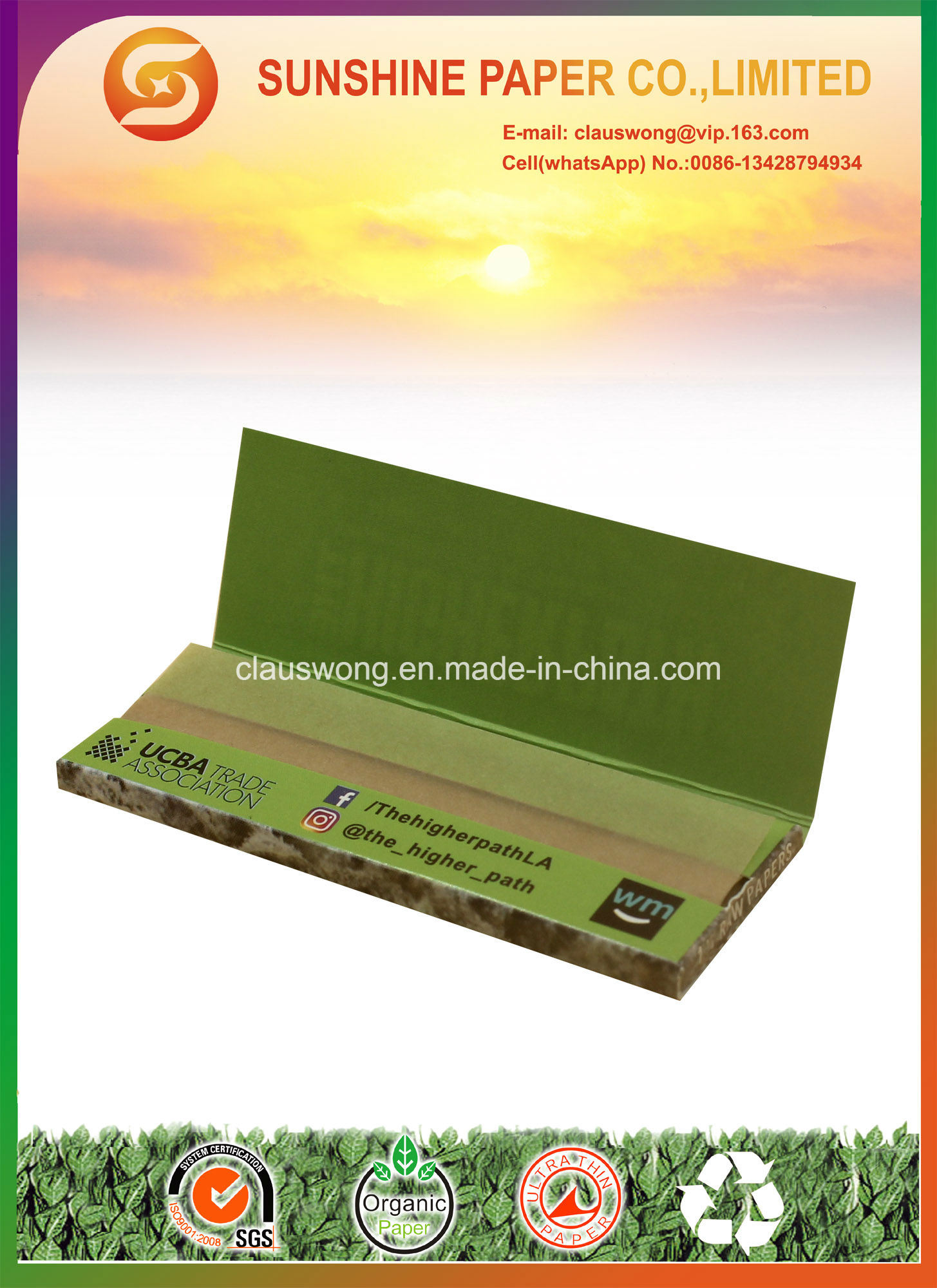 1 1/4 Size with 12.5GSM Brown Color Cigarette Paper