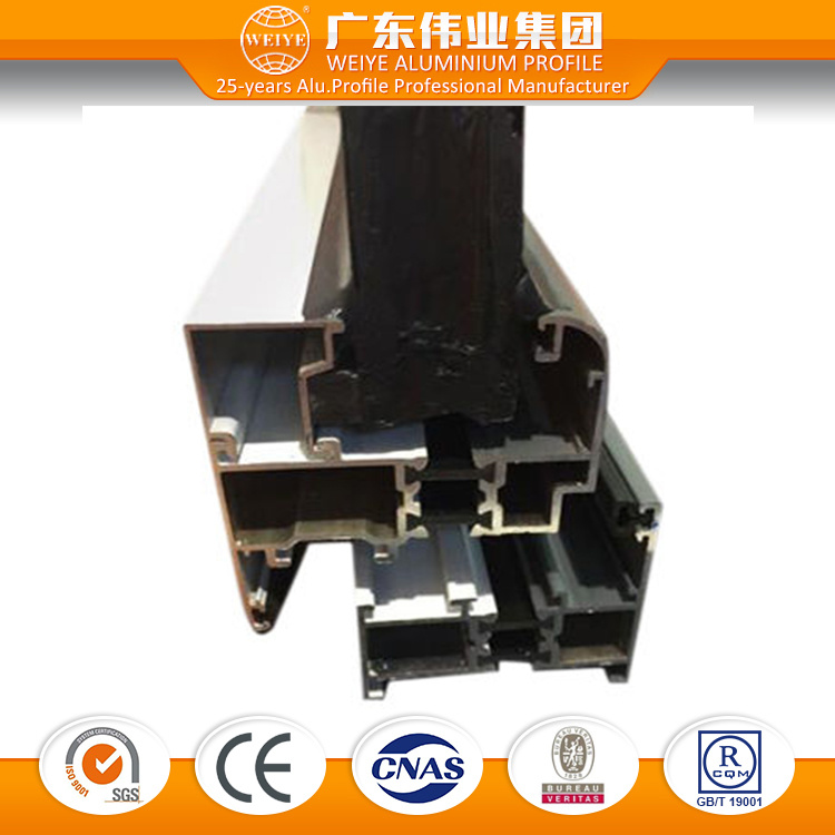 China Manufacturer of Fashion Design Casement Window Aluminium Profile