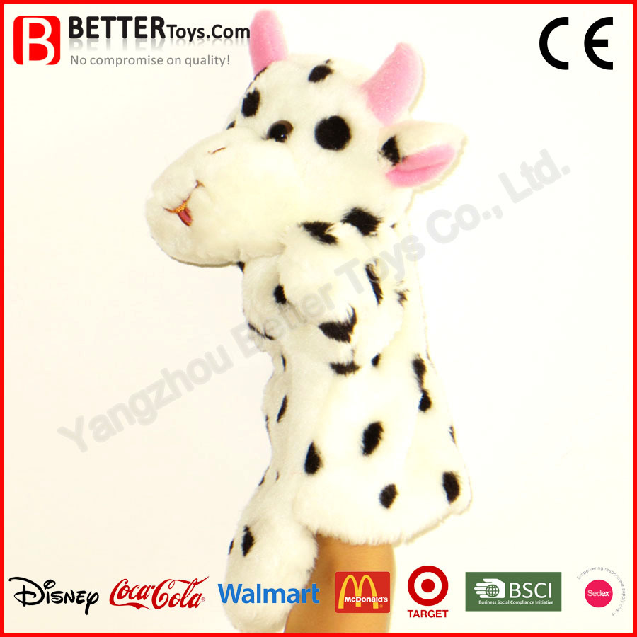 Soft Toy Stuffed Animal Cow Hand Puppet for Kids/Children