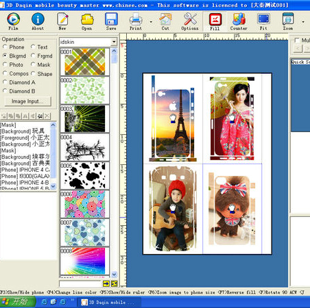 China mobile phone sticker design software and machine for Mobel design software