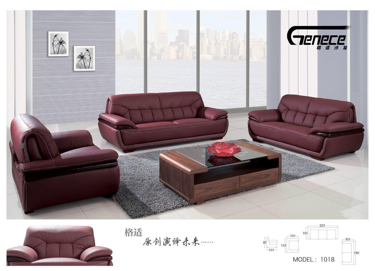Leather Sofa - 1018 - China Sofa, Furniture