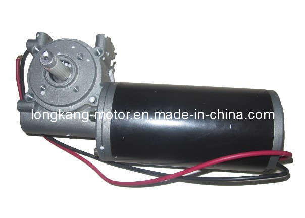 China dc worm gear motor 63zyjwm china gear motor for Worm gear drive motor