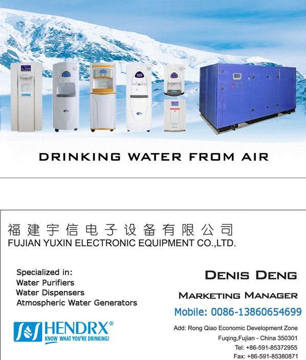 Home Appliance Water Dispenser