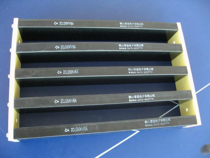 Special HV Rectifier Block (HV-BZ Series)