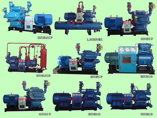 types of refrigeration compressors. good refrigeration compressor types 650 x 488 · 87 kb jpeg of compressors