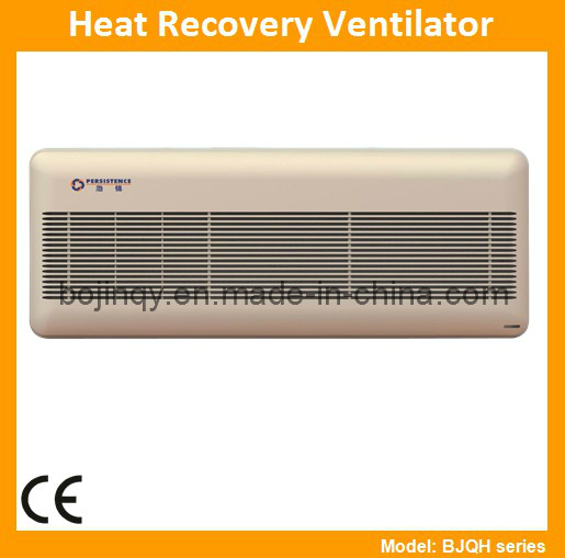 High Wall Mounted/Enthalpy Heat Recuperator / Air to Air/ Air Heat Exchanger