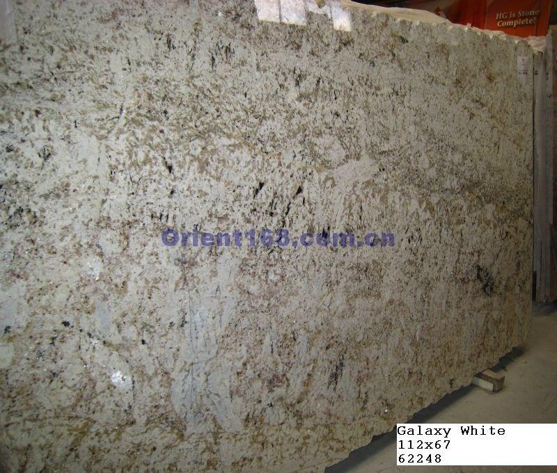 White Galaxy Granite : China granite galaxy white