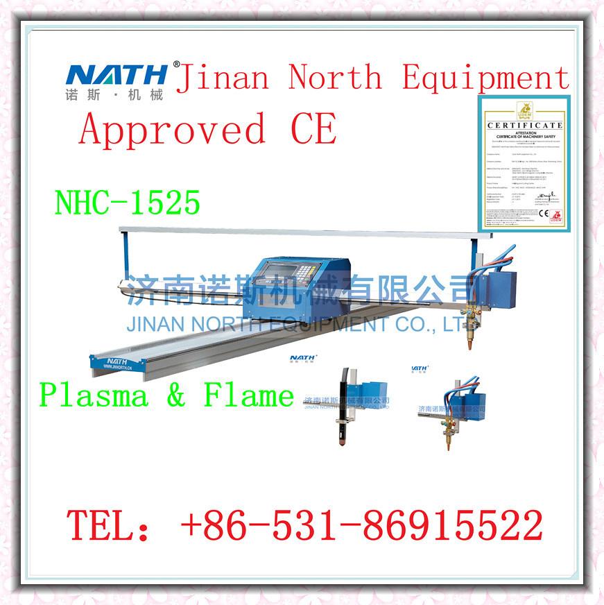 Nhc-1530 Plasma Nc Cutter/CNC Cutting Machine