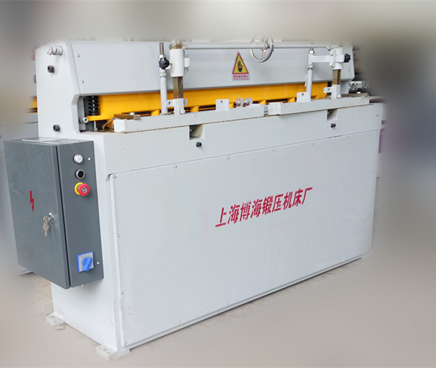 Precise Metal Cutting Machine with Good Quality Qhd11 3X1300mm