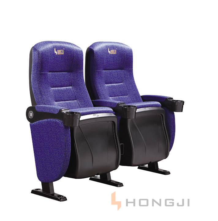 Top Quality Comfortable Auditorium Cinema Chair Hj9505c