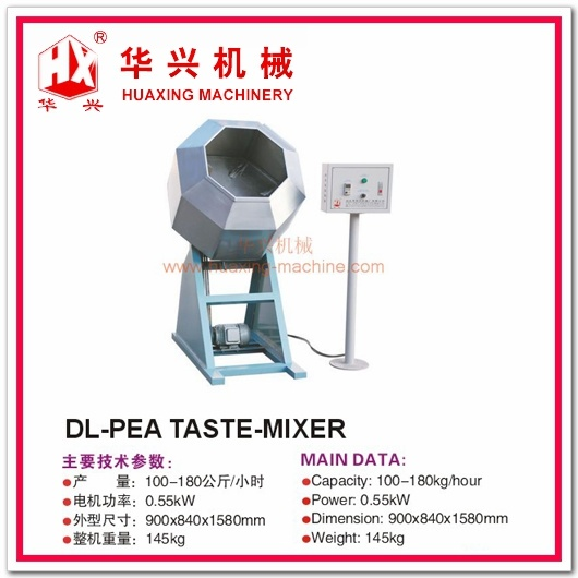 Dl-Pea Taste-Mixer Seasoning Machine/Seasoner (Peanuts and Beans)