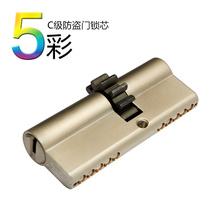 High Quality Door Lock Body (9065A-4)