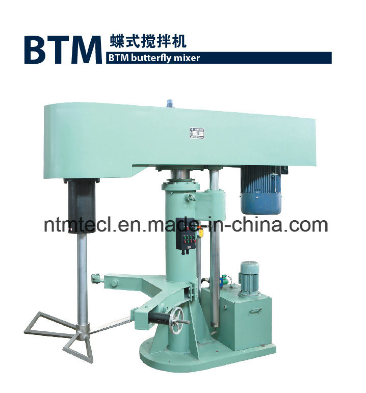 Bow-Tie MID-High Viscosity Blender for Putty, Paste, Ink, Glue