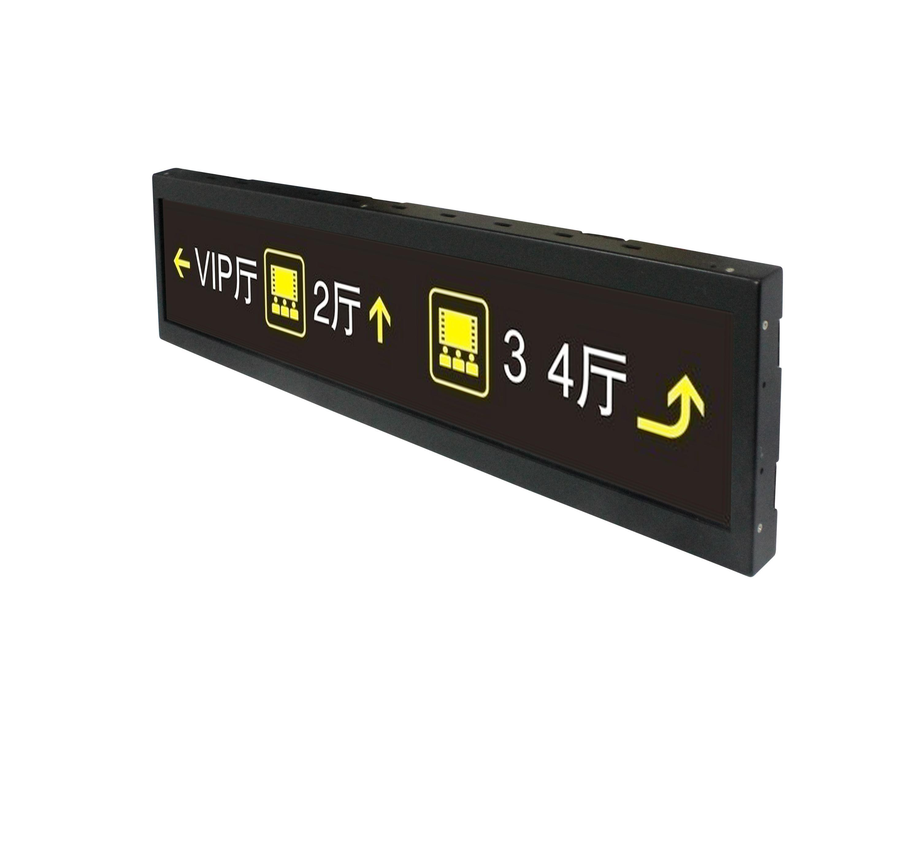 39-Inch Digital Bar LCD Information Display for Metro/Station/Mall, Wall Mount