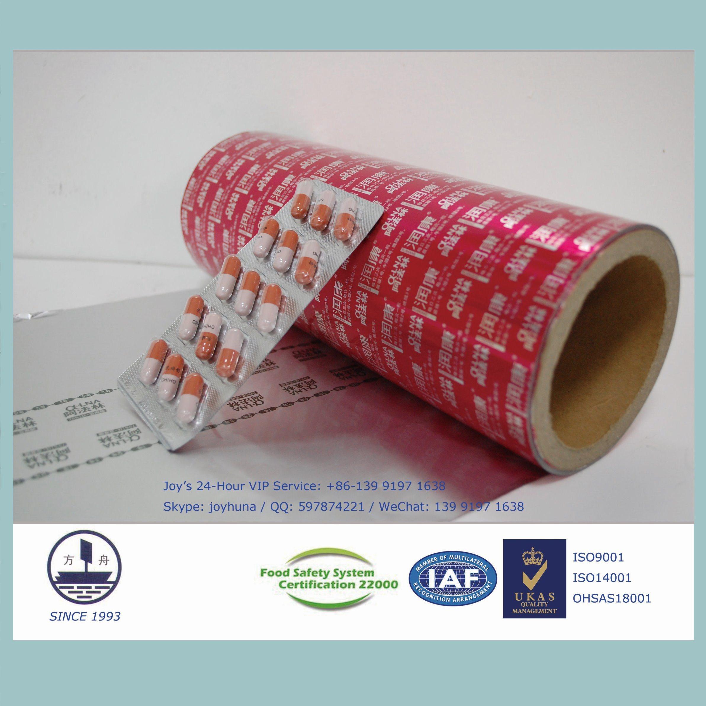 Ptp Pharmaceutical Aluminum Foil for Packaging Tablets Alloy 8011