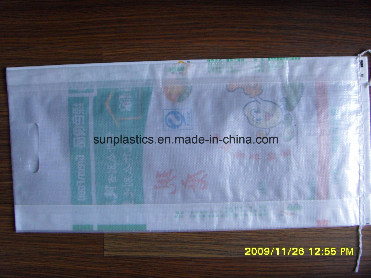 Polypropylene Woven Bag From China